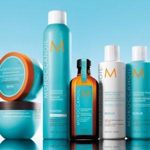 Moroccanoil: Descubre todas sus lineas y productos